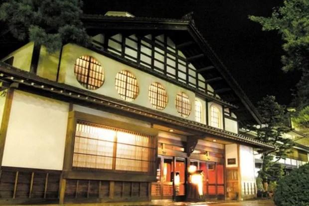 Hotel Hoshi Ryokan | Foto: Guinness
