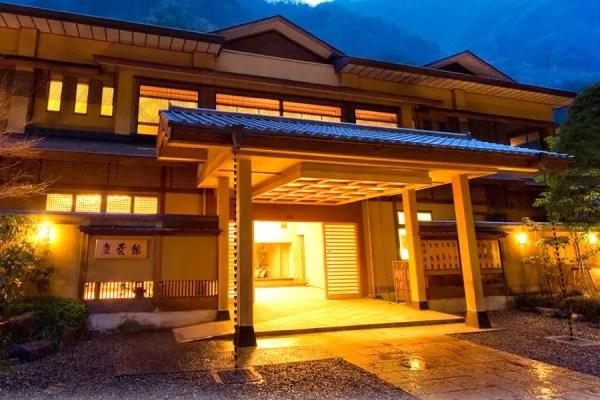 Empresas mais antigas do Japão / Hotel Keiunkan (Foto: Divulgação/Keiunkan)