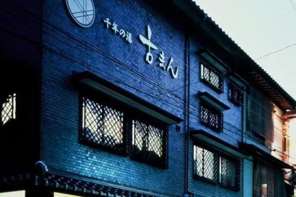 Empresas mais antigas do Japão - Hotel Koman | Foto: Divulgação/Koman Hotel