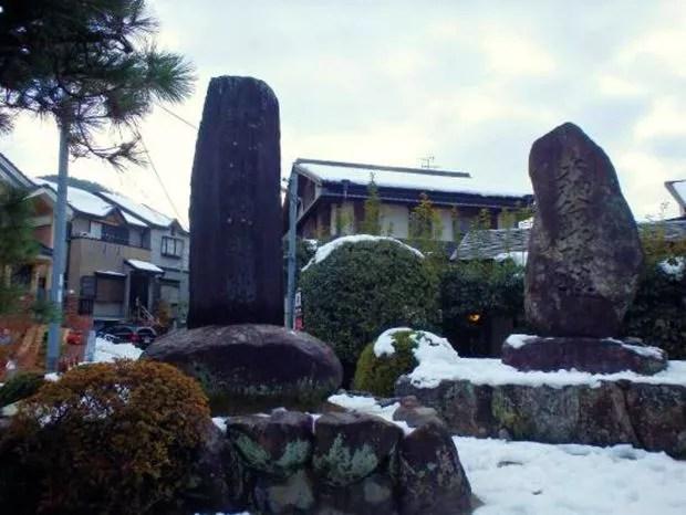 Ichijoji Sagarimatsu, em Kyoto, local da batalha entre Musashi e a academia Yoshioka (Foto: Creative Commons)
