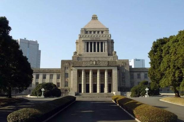 Parlamento Japonês (Foto: Creative Commons)