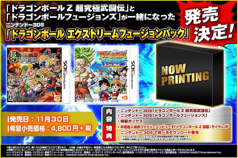 Vê os novos conteúdos de Dragon Ball Xenoverse 2