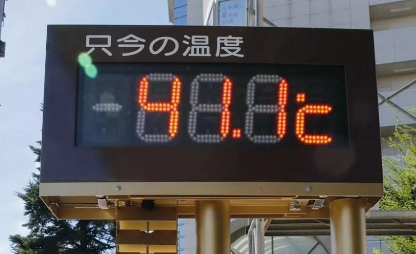 Onda de calor no Japão   Foto: Reprodução / Kyodo