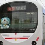 Doraemon faz 50 anos e ganha trem no Japão