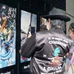 'Demon Slayer' passa 'Titanic' e já é a 2ª maior bilheteria no Japão
