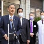Premiê do Japão é vacinado contra a Covid-19
