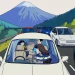 Japão estabelece bases para condução autônoma 'nível 4'