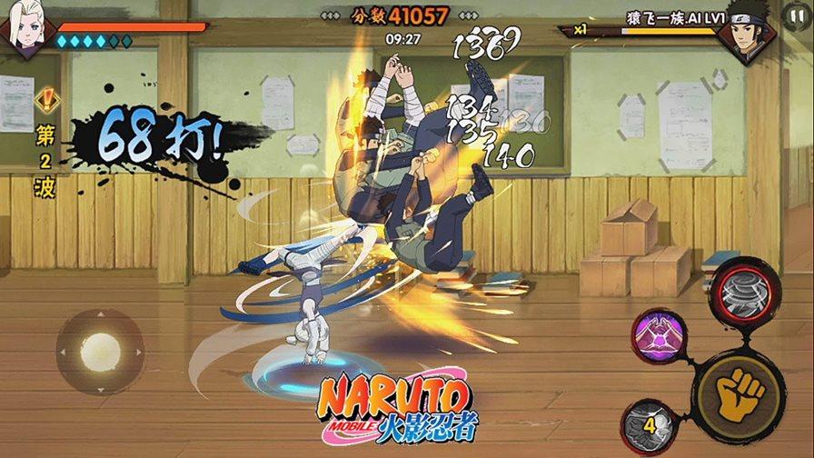 Naruto Mobile APK - Download para Android/iOS - Mundo Android