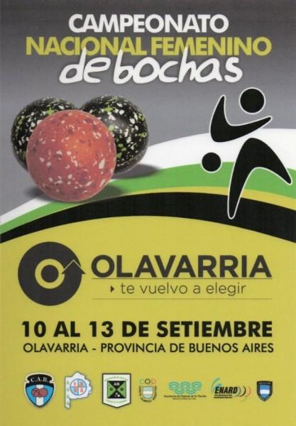 logo_argentino_olavarria_2015