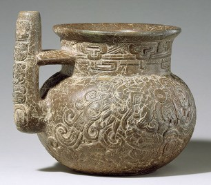 Jarra Maya utilizada para beber del siglo l encontrada en Kaminal Juyu foto por odisea2008.com  - Galería - Fotos del Arte Maya