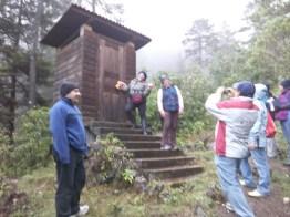 servicios sanitarios en La Maceta - Guía Turística -  Sendero Ecológico La Maceta