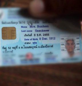 yaai ID card