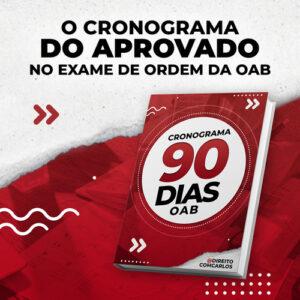 curso online oab 1° fase 300x300 - Curso online OAB 1ª fase passe no concurso