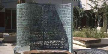 Kryptos, a escultura misteriosa