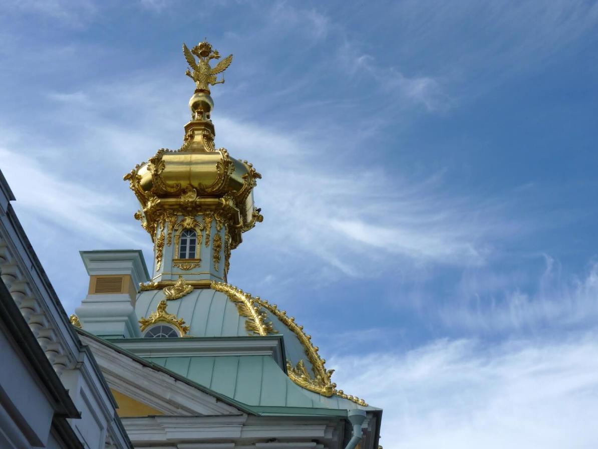 Peterhof São Petersburgo Rússia Mundo Indefinido 01