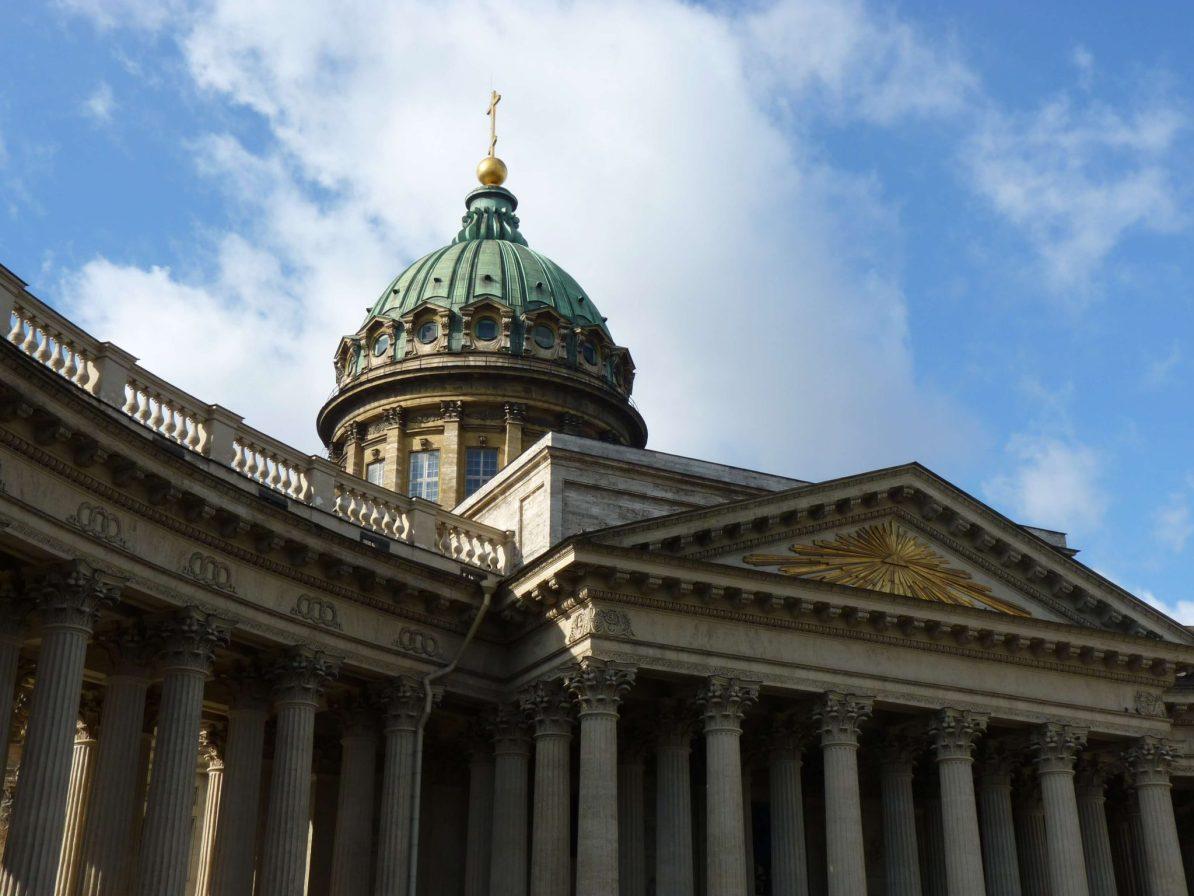 Catedral de Nossa Senhora de Kazan pormenor São Petersburgo Rússia Mundo Indefinido