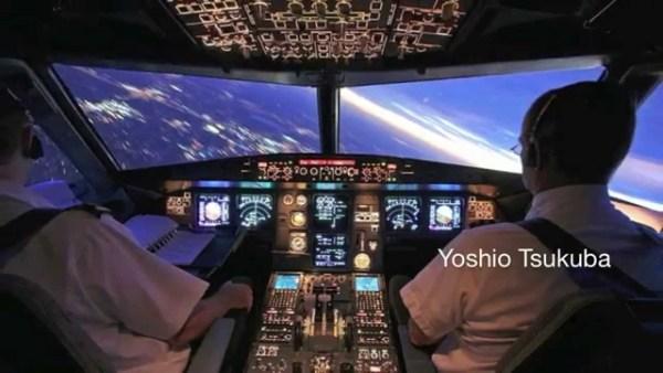 Japan Air Lines 1628