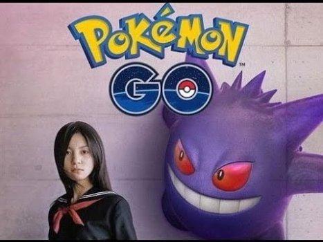 El Lado Oculto de Pokemon Go