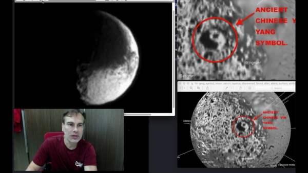 ¿Cráter Yin Yang en la la luna Iapetus?