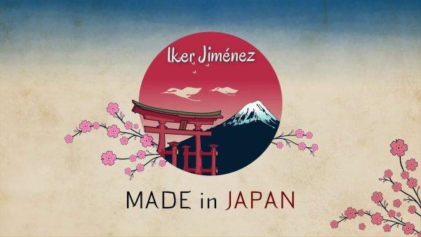 Made in Japan 4: Japón Arcade