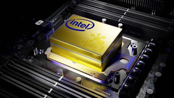 Intel Quiere hacer un PC Cuántico, ¿Que pasará entonces…?