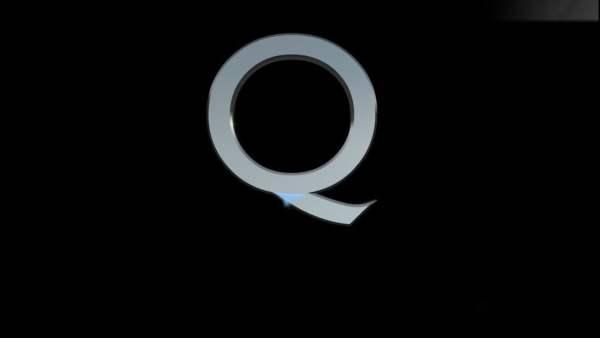 ¿QUIÉN ES Q?