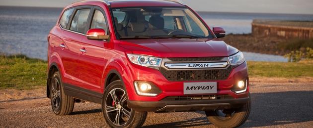 Lifan MyWay SUV