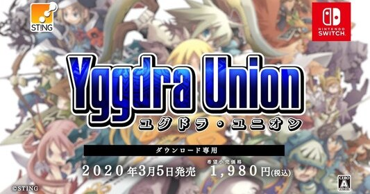 Yggdra Union Nintendo Switch