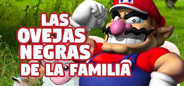 Ovejas negras de Nintendo - Mundo N