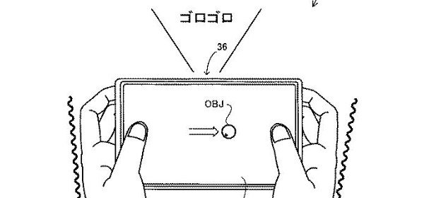 patente vibracion haptica nintedo Mundo N