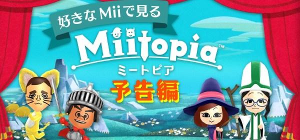Miitopia Nintendo 3DS Mundo N