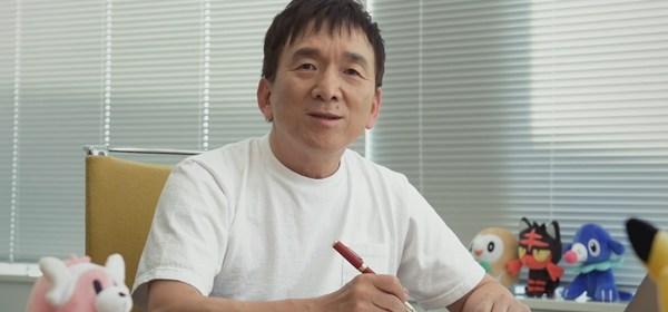 Pokemon Nintendo Switch Tsunekazu Ishihara Mundo N
