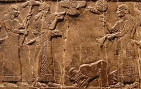 asiria - inicio