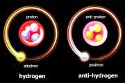 El Elemento 115 combustible de las naves extraterrestres