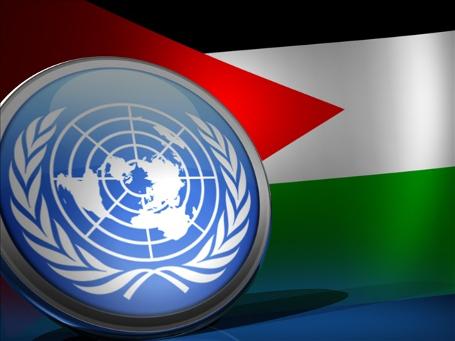 c palestine statehood1 - EVENTOS AMENAZADORES QUE PUEDEN CAMBIAR EL MUNDO ESTE SEPTIEMBRE