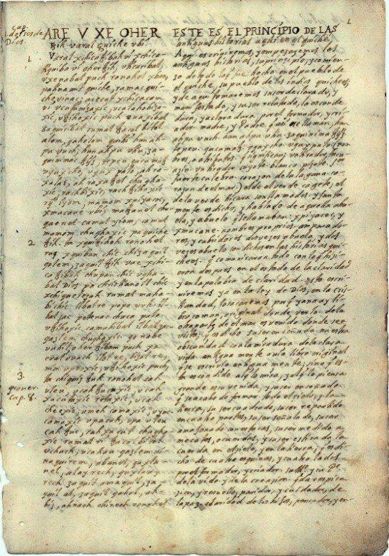 Primera página del manuscrito del Popol Vuh guardado en la Biblioteca Newberry de Chicago, Estados Unidos. (Dominio público)