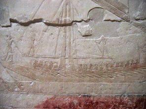 tomb of mereruka saqqara - Los glifos egipcios de Gosford, Australia