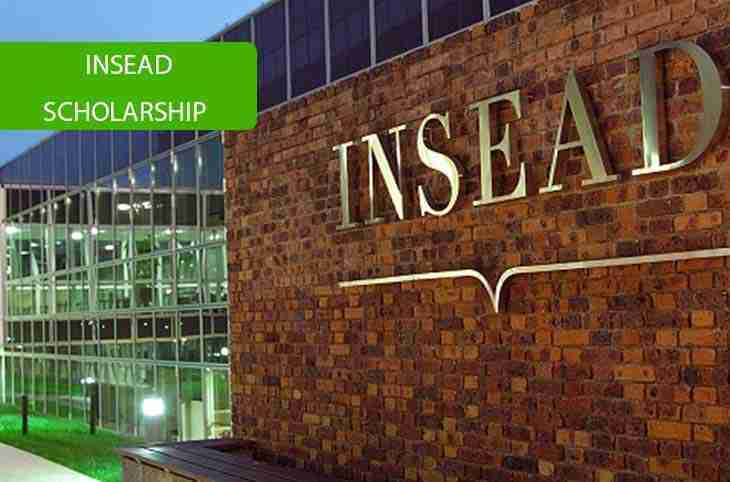 منحة INSEAD للدراسات العليا