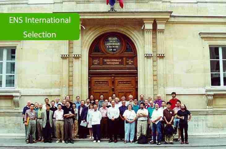 منحة ENS International Selection