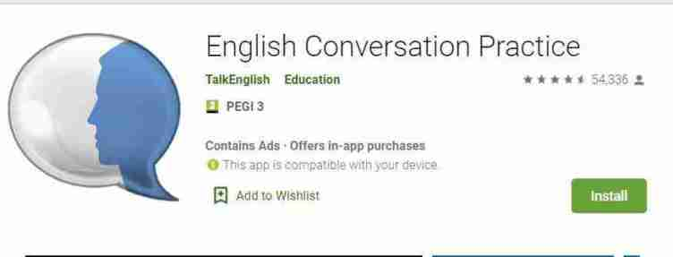 تطبيق الأجهزة الذكيّة English conversation practice