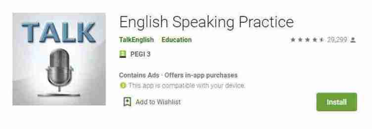 تطبيق التطبيق الأجهزة الذكيّة Speaking English Practiceأجهزة الذكيّة Speaking English Practice