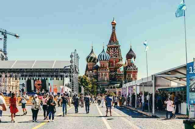 منحة الحكومة الروسية الكاملة التمويل