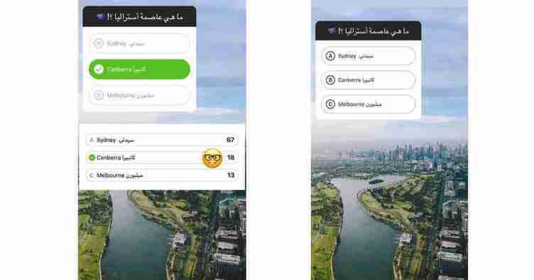 ادفع المتابعين للتفاعل عبر Instagram Stories Stickers - ملصق الاختبار
