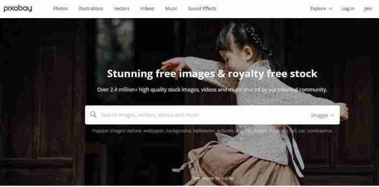 الصفحة الرئيسية في موقع Pixabay
