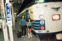 1982 & 2006 (Japón)