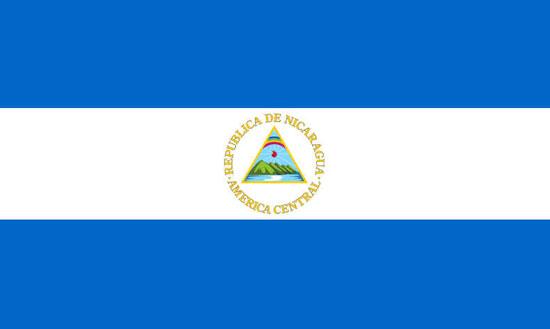 10 curiosidades sobre a Nicarágua - Mundo Sem Fim f6a5174401250