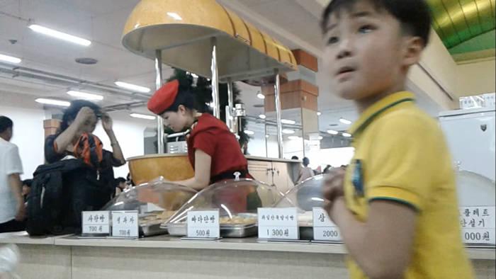 Shopping em Pyongyang