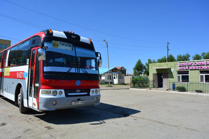 Ônibus Parque Nacional Terelj