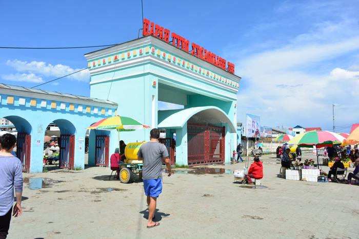 Black Market - Ulan Bator (Mongólia)
