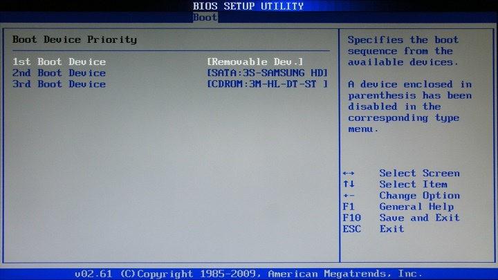 Отвечаем: что такое BIOS и как им пользоваться?